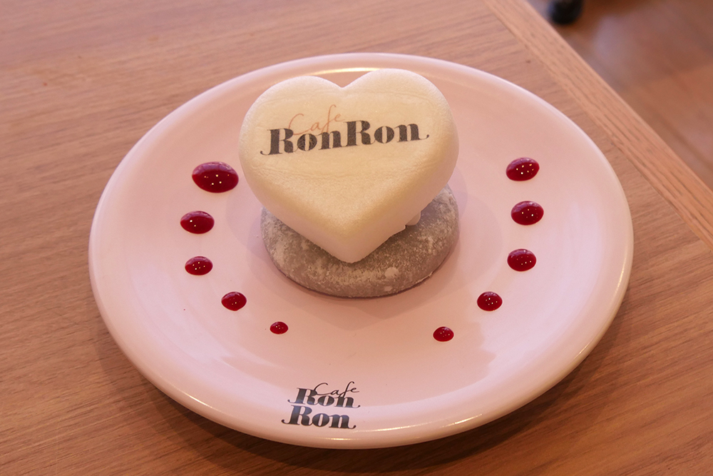 MAISON ABLE Cafe Ron Ron 아이스 다이후쿠
