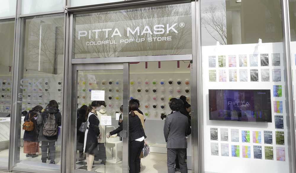 도쿄 오모테산도 PITTA MASK COLORFUL POP UP STORE