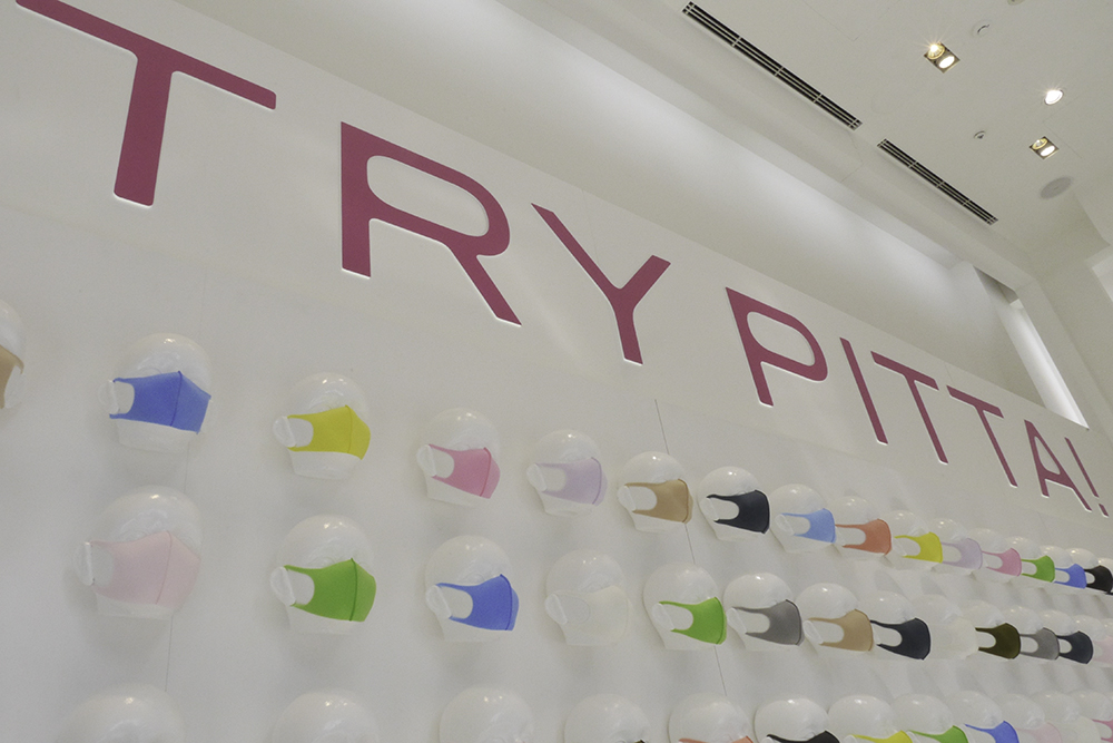 PITTA MASK COLORFUL POP UP STORE 컬러풀한 마스크