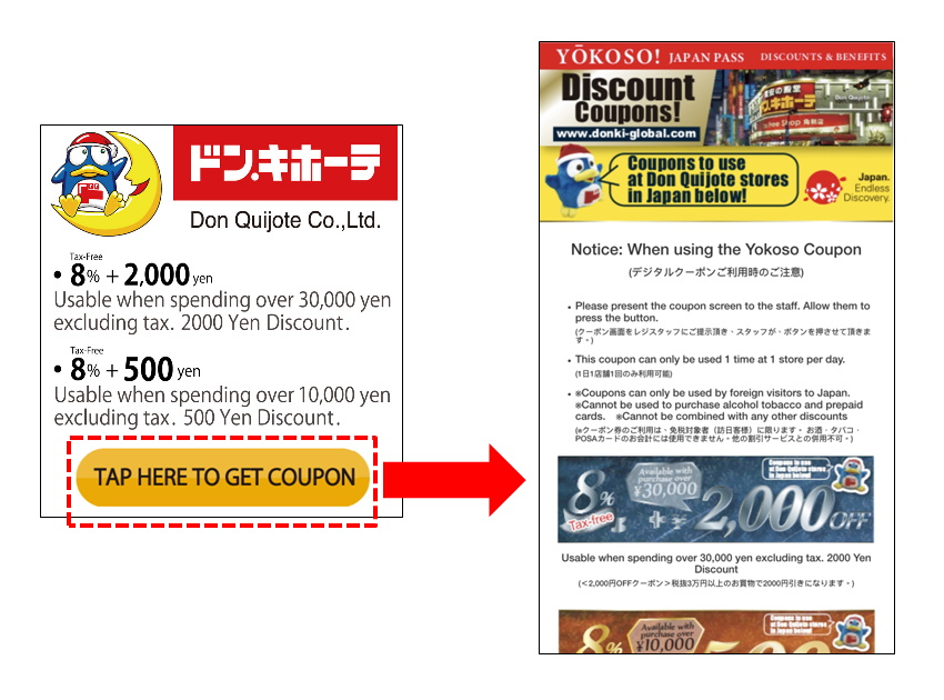 How to get exclusive discounts at Don Quijote in Japan