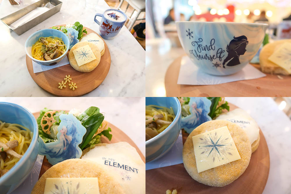 Frozen2 cafe